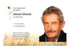 2019-04-16-Schrank-Johann-Röhrnbach